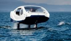 سيارة أجرة تغزو البحار