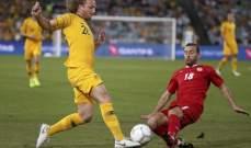 لبنان يسقط امام استراليا ودياً في مباراة تكريم تيم كاهيل