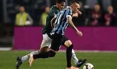 غريميو يقلب الطاولة على بالميراس ويتأهل الى نصف نهائي كأس ليبرتادوريس