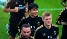 صداع في رأس ريال مدريد بسبب لاعبه الياباني الجديد