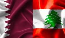 لفتة رائعة تجاه لبنان قبل إنطلاق مباراة السّد والدحيل