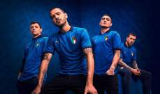 الكشف عن القميص الجديد لمنتخب ايطاليا