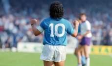 إقتراح لتكريم مارادونا عند الدقيقة 10 من مباريات الدوري الايطالي