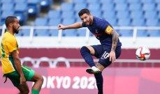 كرة قدم - طوكيو 2020: تعادل البرازيل ساحل العاج وفرنسا تتفوق على جنوب افريقيا