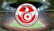 الدوري التونسي: النجم الساحلي يحقق فوزا ثمينا على شبيبة القيروان