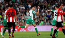 الليغا: بيتيس يعود من بعيد ويفرض التعادل على بلباو في مباراة مثيرة