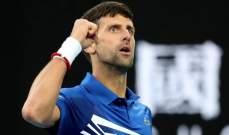 ديوكوفيتش مستمر بصدارة تصنيف لاعبي كرة المضرب المحترفين