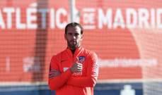 اتلتيكو مدريد يواصل الاستعداد للديربي