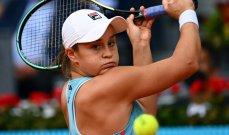 أولمبياد طوكيو: بارتي وكيريوس يقودان فريق كرة المضرب الاسترالي