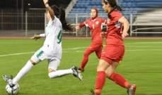 بطولة غرب آسيا للشابات تحت 18: لبنان يتغلب على الامارات ويتصدر مجموعته