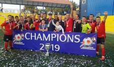الامن الداخلي بطل كأس لبنان في الميني فوتبول