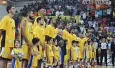 بطولة دبي:الرياضي يحقق فوزه الثالث بفارق 28 نقطة