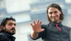 بطولة ايطاليا: نابولي لازاحة ميلان عن الصدارة