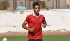 الأهلي يقرّر مضاعفة عقوبة اللاعب صالح جمعة
