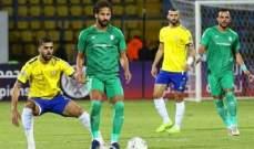 الإسماعيلي يقصي مواطنه الإتحاد ويبلغ نصف نهائي البطولة العربية