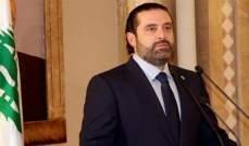 رئيس حكومة لبنان يحضر في افتتاحية كأس العالم
