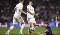 بوسكيتس : برشلونة عانى امام الريال ولكنه استحق الفوز