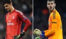 صفقة تبادل منتظرة بين ريال مدريد ومان يونايتد