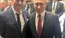 مورينيو : المنتخب الروسي استفاد من نقاط قوته امام السعودية