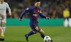 اختيار ميسي القائد الأول لبرشلونة في الموسم الجديد