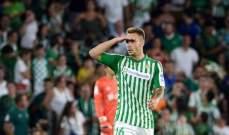 برشلونة يصرف النظر عن مهاجم بيتيس