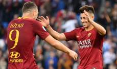 دزيكو والشعراوي سيقودان هجوم روما أمام براغا