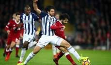 كأس الاتحاد : ليفربول خارج البطولة وتقنية الفيديو تفرض نفسها