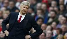 لماذا رفض آرسين فينغر تدريب ريال مدريد ثلاث مرات؟