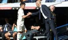 ريال مدريد يكشف نوعية اصابة دياز