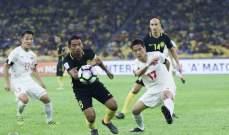 ماليزيا تتعثر في اختبارها الأخير قبل مواجهة لبنان