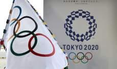 أولمبياد 2020: لا فريق موحدا بين الكوريتين في منافسات الهوكي