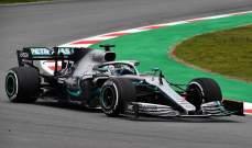 بوتاس يتصدر التجارب الحرة الاولى في سباق جائزة ايطاليا الكبرى
