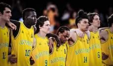 استراليا بطلة اسيا لكرة السلة تحت 18 عاماً