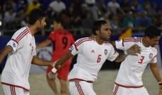 بطولة آسيا للكرة الشاطئية : الامارات تكتسح قرغيزستان بسداسية