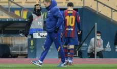 نهائي كأس اسبانيا: برشلونة لمداواة جراحه أمام أتلتيك بلباو