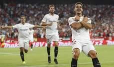 تقييم أداء لاعبي مباراة اشبيلية وريال مدريد