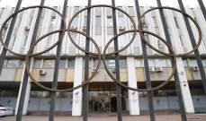رئيس الاتحاد الروسي لألعاب القوى يقدّم إستقالته