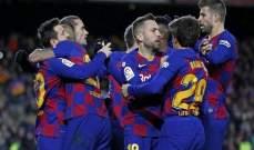 برشلونة سيطالب لاعبيه بتخفيض أجورهم لتجاوز أزمة كورونا