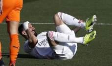 بنزيما يغيب عن تدريبات ريال مدريد وشكوك حول مشاركة امام بلد الوليد