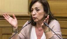 وزيرة الصحة الايطالية: أتمنى حضور الجماهير في مباراة يوفنتوس ولاتسيو