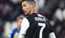 راتب رونالدو يتفوق على رواتب لاعبي فيرونا بثلاث مرات