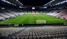 تمديد تعليق الدوري الإيطالي حتى منتصف حزيران