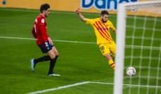 برشلونة يحقق المطلوب أمام اوساسونا بثنائية نظيفة