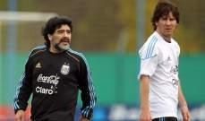 أسطورة الكرة الإيطالية: ميسي سيأتي إلى أرض مارادونا