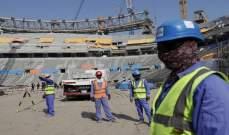 كورونا يتغلغل بين عمال بناء الملاعب في قطر