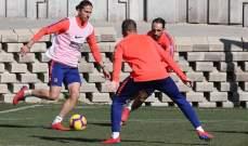 تدريبات مكثفة لثلاثي اتلتيكو مدريد قبل موقعة برشلونة