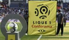 الدوري الفرنسي بعشرين فريقاً في الموسم القادم