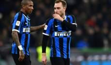 """بطولة ايطاليا: اريكسن """"الخروف الأسود"""" لتقديم أوراق اعتماده في دربي ميلانو"""