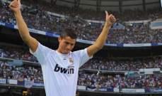 11 سنة على إنضمام رونالدو إلى ريال مدريد