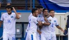 الكأس الذهبية : السلفادور أول المتأهلين إلى الربع النهائي وغواتيمالا اول المغادرين